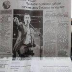 nathan-felix-mongolia-interview